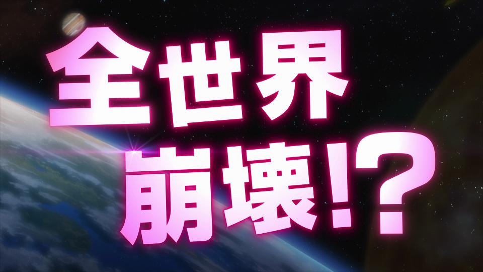『SDガンダムワールド ヒーローズ』キャラクター紹介PV